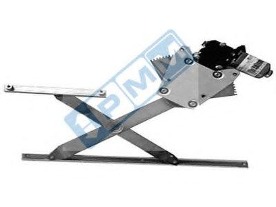 Подъемное устройство для окон PMM купить