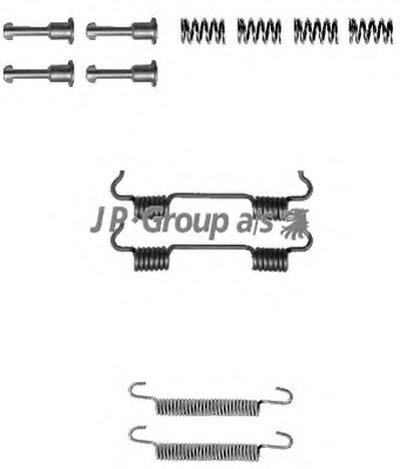 Комплектующие, стояночная тормозная система QH JP GROUP купить