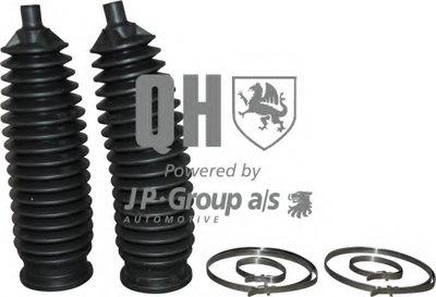 Комплект пылника, рулевое управление QH JP GROUP купить