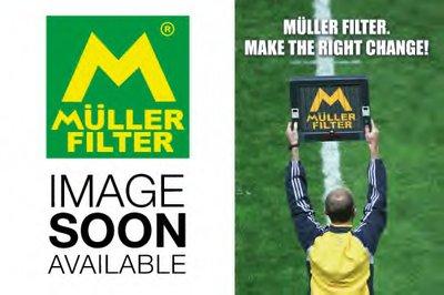 Фильтр, воздух во внутренном пространстве MULLER FILTER купить