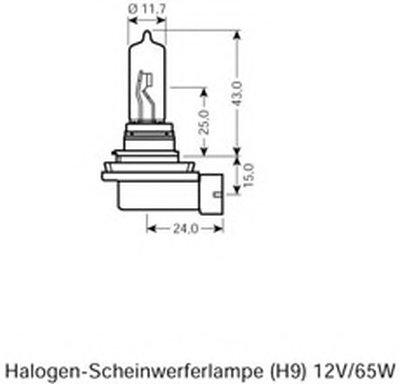 Лампа накаливания, фара дальнего света; Лампа накаливания, основная фара; Лампа накаливания, противотуманная фара; Лампа накаливания, основная фара; Лампа накаливания, фара дальнего света; Лампа накаливания, противотуманная фара OSRAM купить