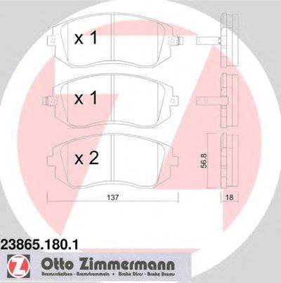 Гальмівні колодки перед Subaru Impreza 15-20/Fores