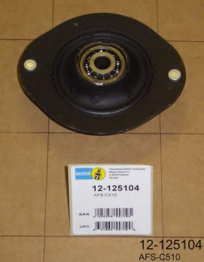 Опора амортизатора серии B1 BILSTEIN 12125104 для авто  с доставкой