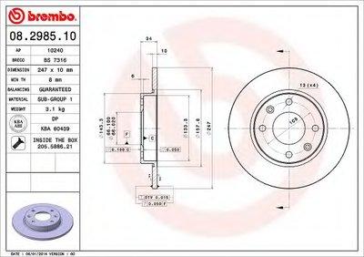 Тормозной диск BREMBO купить