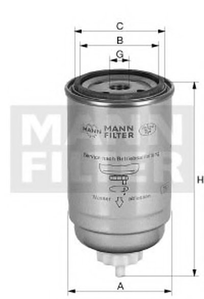 WK842 MANN-FILTER Топливный фильтр
