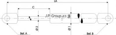 Газовая пружина, капот QH JP GROUP купить