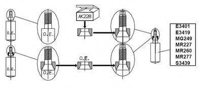 Амортизатор Подвески Передн Citroen Saxo 96-04Peugeot 106 I 91-96, 106 Ii 96- MONROE MR260 для авто CITROËN, PEUGEOT с доставкой