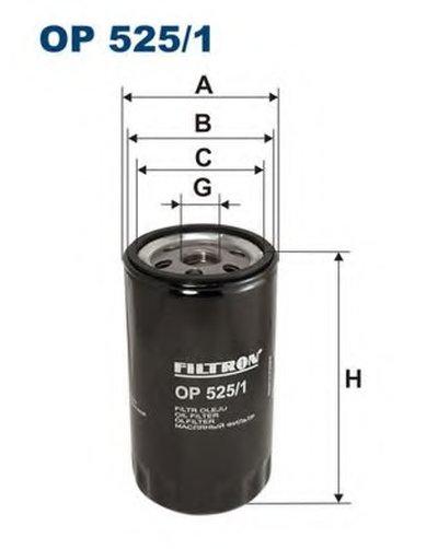 OP5251 FILTRON Масляный фильтр