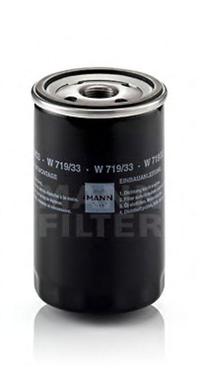 W71933 MANN-FILTER Масляный фильтр