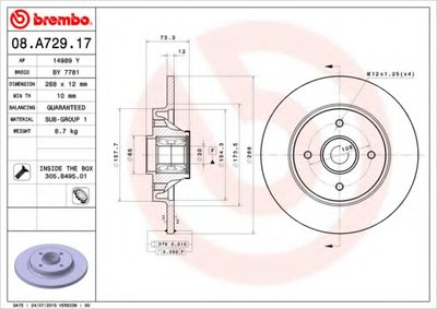 BREMBO 08A72917 Тормозной диск