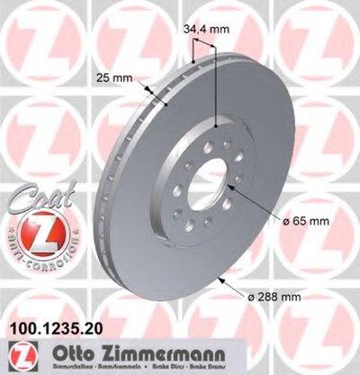 Гальмiвнi диски 288 мм