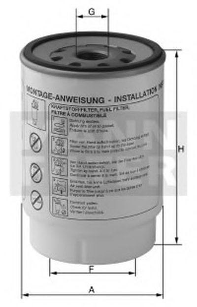 PL4201X MANN-FILTER Топливный фильтр
